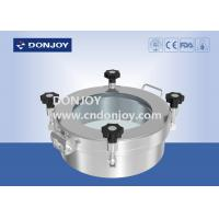 Wholesale 600×100mm 10 Bar Pressure Tank Manhole Cover with stainles steel 304 Handle from china suppliers
