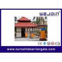 Wholesale Auto Traffic Parking Vehicle Barrier Gate With Mannual Clutch from china suppliers