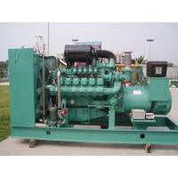 Wholesale Stable Save Energy DX Generator / Safe Exothermic Gas Generator from china suppliers