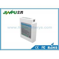 Wholesale Lithium Ion 2600Mah 18650 Heated Clothing Battery 11.1V One Year Warranty from china suppliers