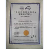 Shanxi QingShan Chemical Industry Co.,Ltd Certifications