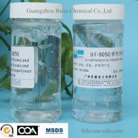 Buy cheap Caprylyl Methicone MSDS High Transparent Oil-Dispersed Applied in Essence from wholesalers