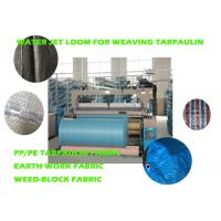 Wholesale 102 Inch Water Jet Tarpaulin Making Machine Loom Shuttleless Four Color from china suppliers