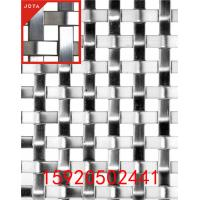 Buy cheap stainless steel architectural mesh fabric from wholesalers