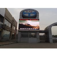 Wholesale High Brightness P20 Full Color RGB LED Display Waterproof / Outdoor Led Screen Hire from china suppliers