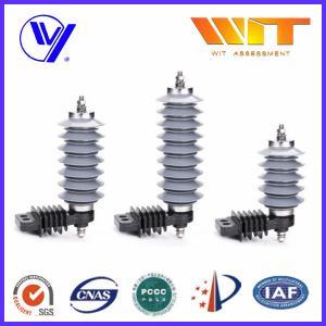 Wholesale 10KA Polymer Surge Protection Varistor Lightning Arrester 18KV from china suppliers