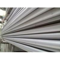 Wholesale Superheater Heat Exchanger Tubing Austenitic Stainless Steel ASME SA213 Boiler Tube from china suppliers