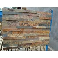 Wholesale First Level Rusty Yellow Culture Stone from china suppliers
