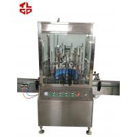 Wholesale Bag On Valve Aerosol Filling Machine For Extinguisher / Fire Annihilator Spray from china suppliers