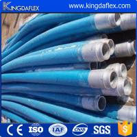 Buy cheap 6 Inch High Pressure Wear Resistant Flexible Hose For Concrete Pump from wholesalers