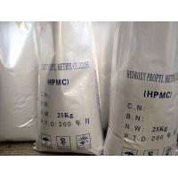 Wholesale Hydroxypropyl Methyl Cellulose Industrial Grade/HPMC Pharmaceutical grade/MHPC from china suppliers