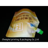 Wholesale Safty Food Grade Stand Up Pouch With Spout / Stand Up Packaging Pouches from china suppliers