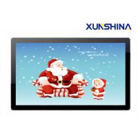 "Wholesale Windows OS 32"" Touch Kiosk Totem Digital Signage For Gift Shops from china suppliers"