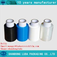 Wholesale Hand and Machine wrap LLDPE palllet Stretch Film made in china from china suppliers