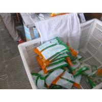 Wholesale we produce 25g, 30g, 50g, 70g ,90g, 100g ome washing powder/oem detergent powder hot sale from china suppliers
