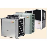 Vertical discharge heat pump from china manufactured