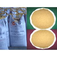 Buy cheap China suppilers of feed grade 60% Choline Chloride from wholesalers