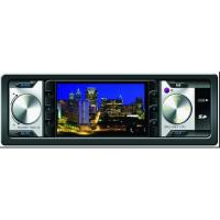 Wholesale 3.0 Inch TFT digital screen car dvd player from china suppliers