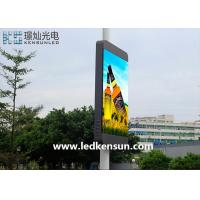 Wholesale IP65 Waterproof Outdoor LED Displays / Digital Advertising Displays With Iron Cabinet from china suppliers