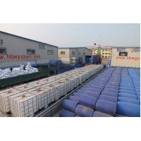 Wholesale Sulfonated castor oil from china suppliers
