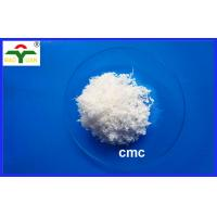 Wholesale Low and High Viscosity Sodium CMC Cellulose Gum in Detergent  powder raw materials from china suppliers