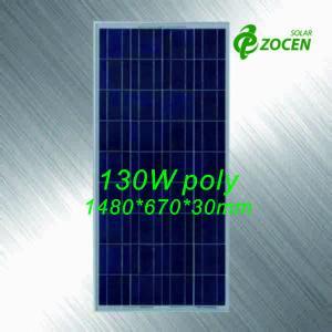 Quality 130 W 18V Poly Solar Panel Safety IEC61250 / IEC61730 Certified for sale