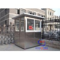 Buy cheap Stainless Steel Frame sentry shed / Prefab Movable Watch sentry house Station from wholesalers