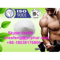 Wholesale Agmatine Sulfate Health Care Product Agmatine Sulfate for Muscle Enhance from china suppliers