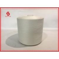 Buy cheap High Tenacity Plastic Cone Dyed Polyester Yarn High Color Fastness from wholesalers