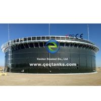 Buy cheap Factory Coated Bolted Steel Biogas Storage Tank Maximum 10,000M³ from wholesalers