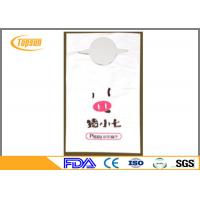 Wholesale Disposable Plastic Bibs Adults Aprons For Restaurant / Home With Custom Logo from china suppliers