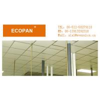 Wholesale White Square Fiberglass Ceiling Panels , Edge Acoustic Modern Buildings Ceiling Board from china suppliers