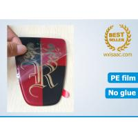 Buy cheap Die cut car accessories protective film for Roewe car logos plexiglas car emblems from wholesalers