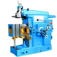 China Electric Planer Shaping Machine Metal Gear Shape Machine BC6063 on sale