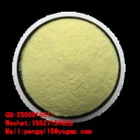 Wholesale S4 S-4 GTx-007 Andarine Pure SARMs Muscle Wasting Treatment Powders from china suppliers