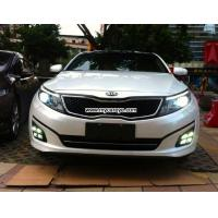 Wholesale KIA Optima 2013-2014 DRL LED Daytime Running Lights vehicle assembly from china suppliers
