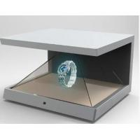 Buy cheap 270 3D holo display box ,Display pyramid from wholesalers