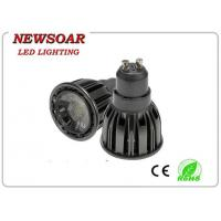 Wholesale 7w mr16 lamp cup uses citizen cob chip with CRI>85 from china suppliers