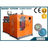 Wholesale 5.2 Ton Plastic Toy Manufacturing Machines , Heavy Duty Toy Wheel Plastic Moulding Machine SRB65-1 from china suppliers