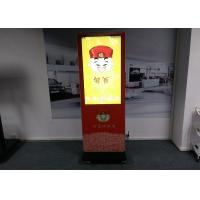 "Wholesale 55"" Outdoor LED Billboard Freestanding , Poster digital signage video from china suppliers"