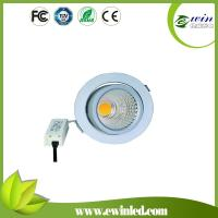 Quality 26W 360 rotatable COB LED downlight for sale