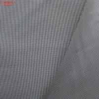 Wholesale F4079 100%P cationic fabric with two tone effect from china suppliers