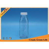 Wholesale 300g Cold pressed Juice food grade glass bottles 14oz Capacity from china suppliers