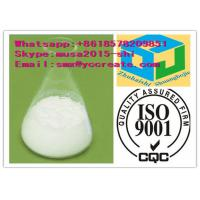 Wholesale White crystalline  Anti-Paining Anesthetic Anodyne /Bupivacaine Hydrochloride/14252-80-3 from china suppliers