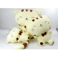 Wholesale Smiling Yellow Stuffed Kitten Toy , Durable Kitten Plush Toys For Kids from china suppliers