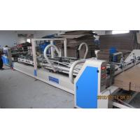 Quality High Speed Carton Automatic Folder Gluer Machine QF Series 140 Pieces / Min for sale
