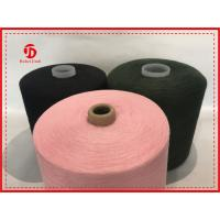 Buy cheap Anti moisture Dyed Polyester Yarn High Color Fastness 100 Polyester Thread from wholesalers
