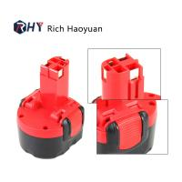 Wholesale 9.6V 3.0Ah Bosch Cordless Drill Battery , Rechargeable NI-MH Batteries For BAT048 / BAT100 from china suppliers