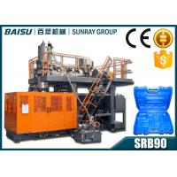 Wholesale Tool Box Hdpe Blowing Machine , 13.2T Weight Plastic Products Making Machine SRB90 from china suppliers