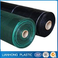 Buy cheap best quality pp anti UV weed mat woven ground cover geotextile black plastic weed barrier from wholesalers